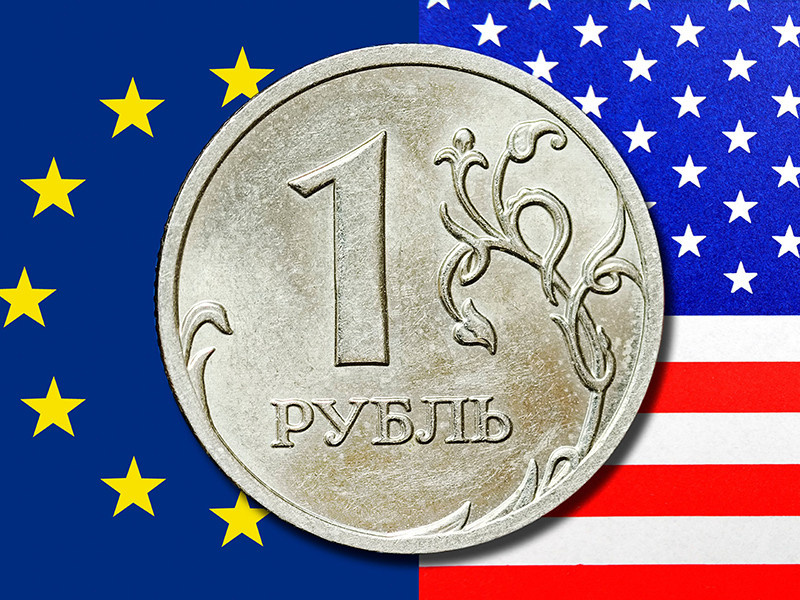 Во время присоединения Крыма к РФ власти в Вашингтоне узнали от Федеральной резервной системы США (ФРС), что Москва опасается санкций за эти действия