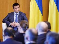 Глава МИД Украины предложил обязать россиян сообщать о желании посетить страну