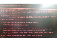 Заражение компьютера проявляется в отказе работы. После перезагрузки на экране появляется черный экран с текстом-требованием заплатить вымогателям в обмен на получения доступа к информации