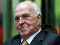 Ушел из жизни бывший канцлер Германии Гельмут Коль. Он скончался в своем доме в Людвигсхафене