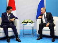 Президент России Владимир Путин опоздал на встречу с премьер-министром Японии Синдзо Абэ