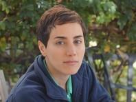 Умерла единственная женщина-математик, удостоенная Филдсовской премии