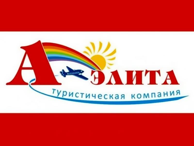 """Около 360 детей из России, отдохнувших в летних лагерях в Болгарии, не могут вернуться на родину из-за того, что туроператор """"Аэлита Трэвел"""" не оплатил их возвращение"""