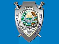 Как сообщает 28 июля сайт Генеральной прокуратуры Узбекистана, Ташкентский областной суд по уголовным делам от 21 августа 2015 года приговорил Каримову  к пяти годам тюрьмы