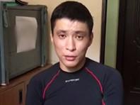 """СБУ раскрыла имена задержанных на Украине """"сотрудников ФСБ"""" и в чем их обвиняют"""