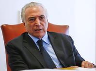 Президент Бразилии Мишел Темер решил все-таки отправиться в Германию для участия в саммите G20