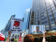В Нью-Йорке возмущенные действиями Трампа в Белом доме собрались у здания гостиницы главы государства Trump International Hotel