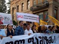 """Участники марша """"Нет российскому фашизму"""" прошли по Тбилиси, несмотря на летящие яйца и помидоры"""