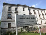В Литве кадрового сотрудника ФСБ посадили на 10 лет за шпионаж