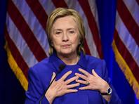 """Трамп призвал - видимо, прессу и общественность - уделить больше внимания """"преступлениям"""" Хиллари Клинтон"""
