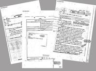 Национальный архив США опубликовал 24 июля первую порцию документов, касающихся убийства 35-го президента США Джона Кеннеди