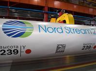 """Отдельно указывается, что США продолжат противодействовать строительству газопровода """"Северный поток - 2"""" из-за """"вредного воздействия на энергетическую безопасность Евросоюза, газовое развитие рынка в Центральной и Восточной Европе и энергетические реформы на Украине"""""""