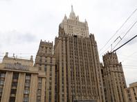 МИД России выразил серьезную озабоченность в связи с произошедшим и выразил надежду, что правоохранительным органам Абхазии удастся найти и привлечь к ответственности преступников