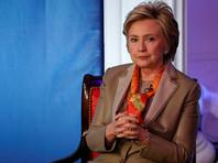 В письмах рассказывается о компромате на Хиллари Клинтон - соперника Дональда Трампа на президентских выборах