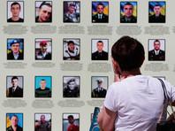 В Киеве назвали число военных, погибших в Донбассе, и оценили убытки от военного конфликта