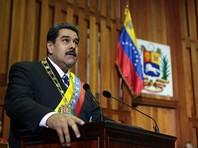 Мадуро сравнил себя с Хусейном - только живым