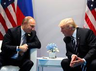 Владимир Путин и Дональд Трамп, 7 июля 2017 года