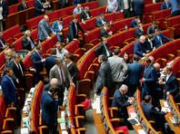 Причиной этого стало то, что украинский парламент не успевает до летних каникул принять ряд законов, необходимых для проведения реформ, на которых настаивает МВФ