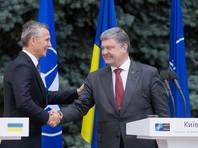 Украина начала дискуссию о предоставлении плана действий по членству в НАТО