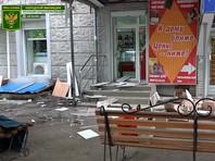 За день в Луганске произошли два взрыва. Один человек погиб, семеро ранены