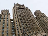 В МИД РФ давать комментарии журналистам отказались