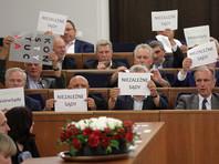 Польский сенат утвердил резонансный проект судебной реформы
