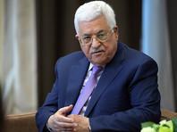 Палестинцы объявили о разрыве всех контактов с Израилем