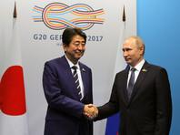 Синдзо Абэ отнесся с пониманием к длительному ожиданию встречи с Путиным. В итоге их беседа длилась 15 минут
