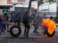"""""""Как заявлял ранее в этом месяце президент Трамп, сильные и смелые действия венесуэльского народа отстаивать принципы демократии, свободы и верховенства закона, на протяжении долгого времени игнорировались Николасом Мадуро, который мечтает стать диктатором"""""""