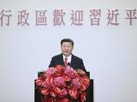 """Руководитель Китая на инаугурации главы Гонконга гарантировал принцип """"одна страна - две системы"""""""