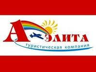 360 российских детей не могут вернуться из Болгарии по вине туроператора, заявили в РСТ