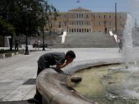 Пережить воскресенье: в Греции установлен новый европейский рекорд жары - почти 46 градусов