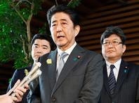 В Токио готовят обращение к Москве и Сеулу по поводу северокорейской проблемы