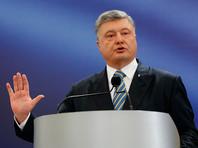 Порошенко ответил на заявление ДНР о создании Малороссии намерением вернуть контроль над Донбассом и Крымом
