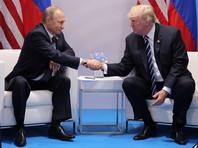На саммите G20 в Гамбурге завершилась первая встреча Путина и Трампа