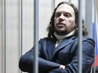 12 июля Пресненский суд приговорил экс-главу Mirax Group Сергея Полонского к пяти годам лишения свободы за хищение более 2,6 млрд рублей при строительстве элитного жилья, но тут же освободил его и двух его подельников от наказания в связи с истечением срока давности
