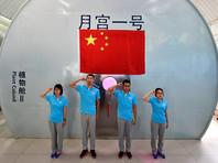 """В Китае начался 200-дневный эксперимент по """"жизни на Луне"""""""