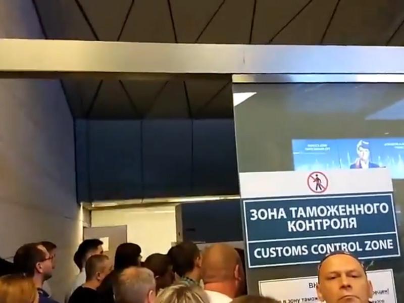 Не менее 300 российских граждан уже третий день не могут вылететь из турецкого города Бодрум
