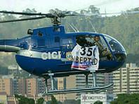 В Венесуэле офицер,  атаковавший на вертолете Верховный суд, объявил  о продолжении борьбы