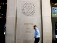 """МВФ отложит выделение очередного транша помощи Украине из-за """"пробуксовки"""" реформ"""
