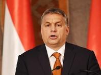 Премьер Венгрии Орбан признал ответственность страны за Холокост