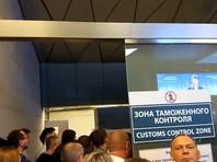300 россиян третий день не могут вылететь из турецкого Бодрума домой