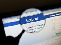 Reuters: Россия пыталась шпионить за соратниками Макрона через Facebook