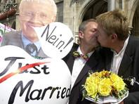 В Германии противники однополых браков, закон о которых одобрил на неделе бундестаг, готовят жалобу в Федеральный конституционный суд Германии