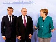Второй день саммита G20 в Гамбурге для президента России Владимира Путина начался встречей с канцлером Германии Ангелой Меркель и президентом Франции Эмманюэлем Макроном. Лидеры трех стран обсуждают Украину