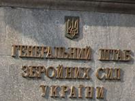 Генштаб ВС Украины указал на появление трех российских дивизий у границы и опасается наступления