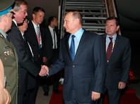 Путин прибыл на саммит G20 в Гамбург, охваченный столкновениями с полицией, поджогами и погромами