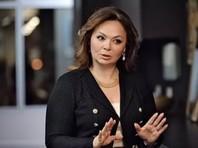 """Российская лоббистка отмены """"закона Магнитского"""" подтвердила встречу с зятем Трампа"""