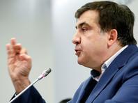 Саакашвили лишили украинского гражданства из-за скрытой судимости