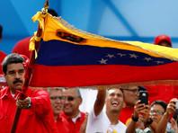 В Венесуэле начались выборы в учредительное собрание